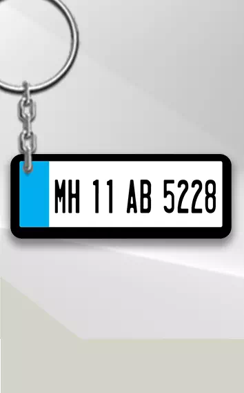 Rect Blue keychain