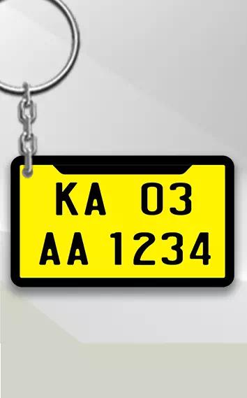 Yellow Board keychain